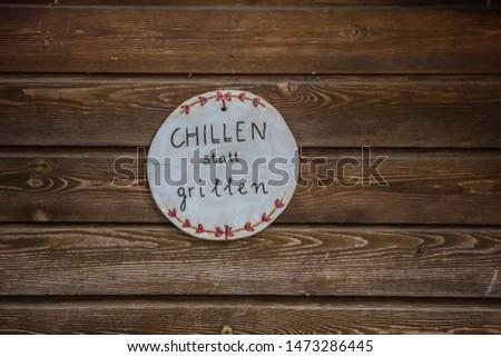 Chillen statt Grillen [Relaxing instead of grilling] Stockfoto ©