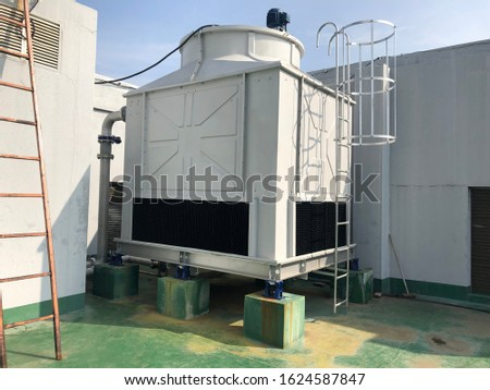 chiller, cooling tower, flower, nature