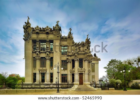 Chimera house in Kiev, Ukraine. Famous tourist place to visit.