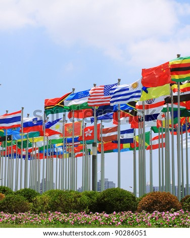 CHINA and USA flags,World Each Nation National flags