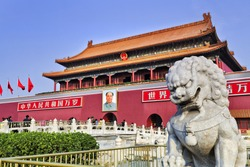 CHina Beijing Tiananmen gate entrance to Forbidden city with stone monument lion. Chinese placards: