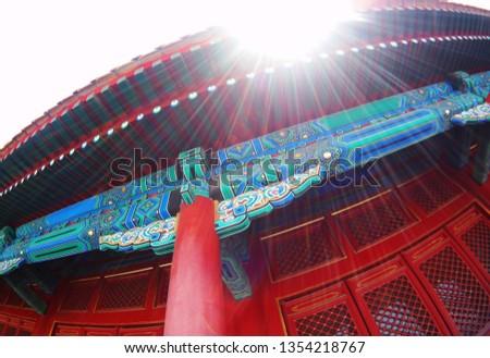 China building landmark #1354218767
