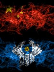 China, Chinese vs Commonwealth smoky mystic flags placed side by side. Thick colored silky abstract smoke flags.