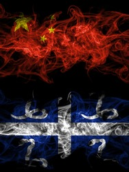 China, Chinese vs France, French, Martinique smoky mystic flags placed side by side. Thick colored silky abstract smoke flags.