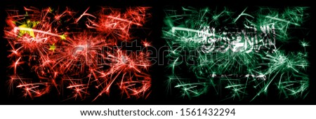 China, Chinese vs Saudi Arabia, Arabian New Year celebration travel sparkling fireworks flags concept background. Combination of two abstract states flags.