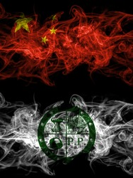 China, Chinese vs United States of America, America, US, USA, American, Pee Pee Township, Ohio smoky mystic flags placed side by side. Thick colored silky abstract smoke flags.