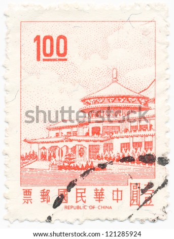 CHINA - CIRCA 1968: A stamp printed by China-Taiwan, shows a Chung Shan Building (Sun Yat Sen Memorial-equipped), Yangmingshan, circa 1968