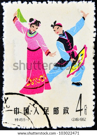 CHINA- CIRCA 1962. A stamp printed in China depicting traditional wear for women and men, circa 1962