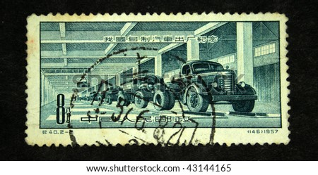 CHINA - CIRCA 1957: A stamp printed in China shows automobile works, circa 1957