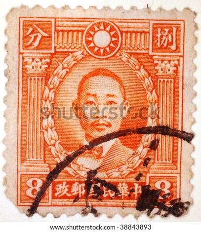 CHINA - CIRCA 1940: A stamp printed in China shows image of a man, series, circa 1940