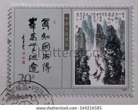 CHINA - CIRCA 1989:A stamp printed in China shows image of Chinese Contemporary works of Arts - Li keran,circa 1989