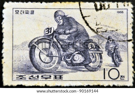 CHINA - CIRCA 1966: A stamp printed in China shows image of Motorbike race, circa 1966