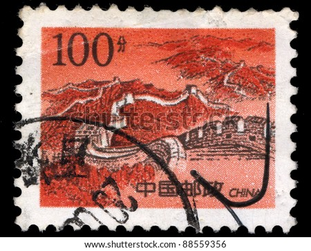 CHINA - CIRCA 1997: A Stamp printed in China shows image of The Great Wall (Ming Dynasty), circa 1997
