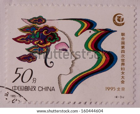 CHINA - CIRCA 1995:A stamp printed in China shows image of Woman conference,circa 1995