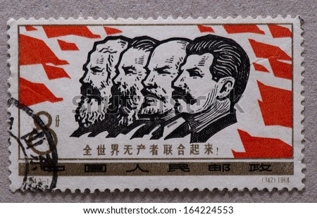 CHINA - CIRCA 1964:A stamp printed in China shows image of Workers of all countries unite,circa 1964