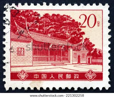 china   circa 1974  a stamp...