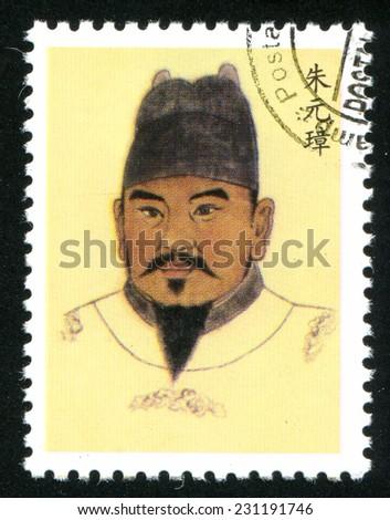 CHINA - CIRCA 2001: stamp printed by China, shows famous man, circa 2001