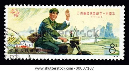 china   circa 1974  stamp...