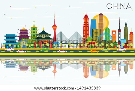China City Skyline with Color Buildings and Reflections. Famous Landmarks in China. Business Travel and Tourism Concept. Image for Presentation, Banner, Placard and Web Site.