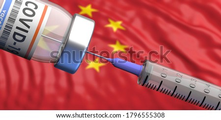 China Coronavirus vaccine. Covid-19 vaccination, flu prevention, immunization concept. Vial dose and medical syringe, chinese flag background. 3d illustration
