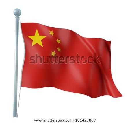 China Flag Detail Render