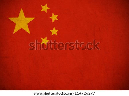 China flag drawing ,grunge and retro flag series