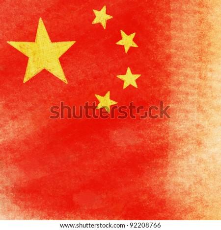 China flag drawing ,grunge and retro flag series