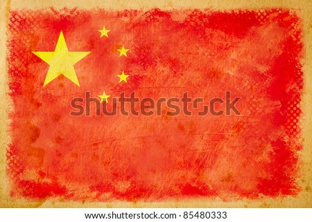 China flag grunge  on old vintage paper