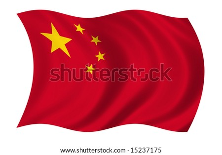 china flag image. stock photo : China Flag (more