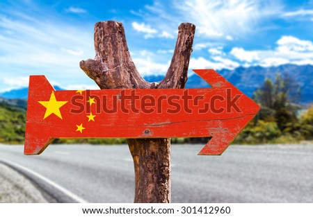 China flag wooden sign with road background
