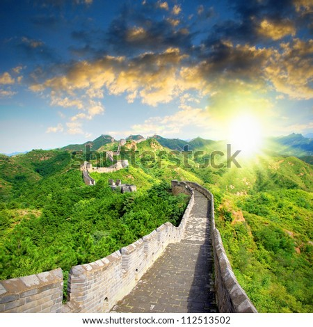 China Great Wall Sunshine