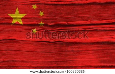China grunge flag background