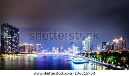 China Guangzhou landscape in china
