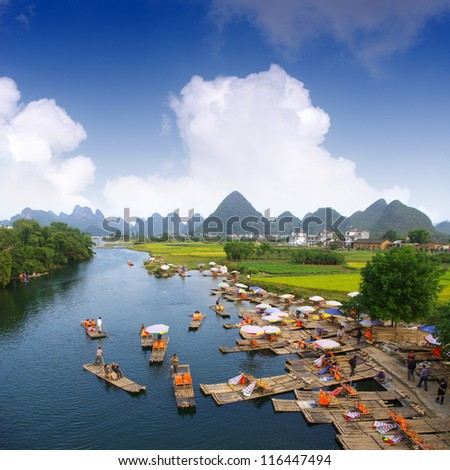 China Guilin Yangshuo Yulong River rafting