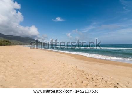 China Hainan Wanning Perfume Bay coastline scenery
