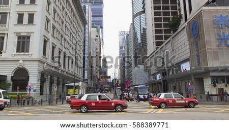 CHINA, HONG KONG - JANUARY 15. 2016: Traffic on the road in Hong Kong. City life international business and financial center. #588389771