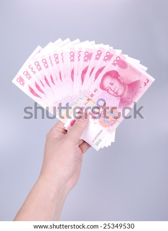 China money RMB100  1500 yuan in hand