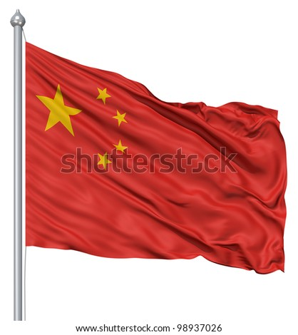 China national flag waving in the wind
