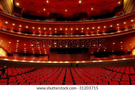 China National Grand Theater interior (Beijing) - stock photo