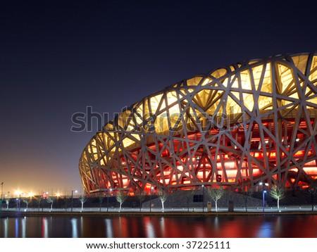 China National Olympic Stadium