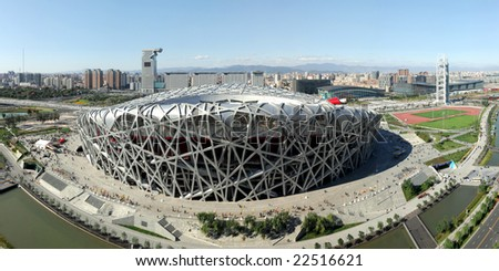 China National Olympic Stadium as known as Bird's Nest