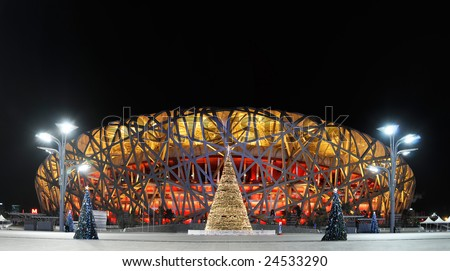 China Olympic National Stadium (Bird's Nest) in the Christmas Eve