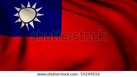 China Republic grunge flag
