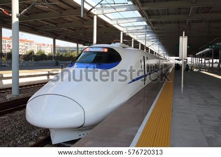 China's high-speed train #576720313