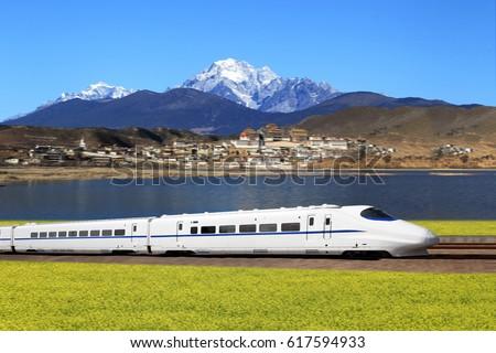 China's high-speed train #617594933