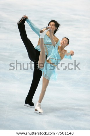 China's Quing Pang and Jian Tong perform during the pairs free program event. This is the pair's free program as of season 2007/2008