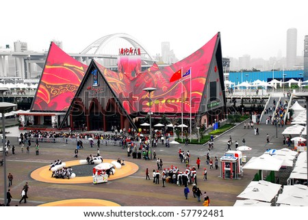 CHINA, SHANGHAI - May 14: Shanghai Expo 2010, Malaysia pavilion on World Expo venue on May 14, 2010 in Shanghai, China