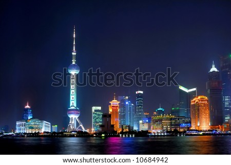 China Shanghai night in pudong