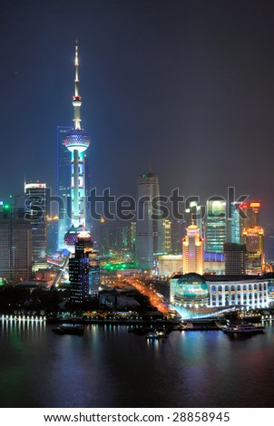 China Shanghai  Pudong aerial night view of the pearl tower.