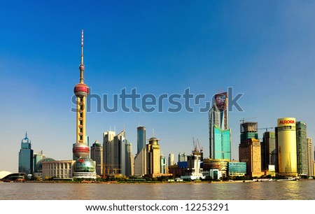 China Shanghai  Pudong skyline with the pearl tower.